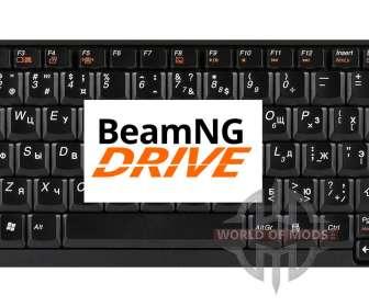 die Kontrolle über das Spiel BeamNG Drive: der Tastenkombination