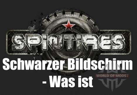 Spin-Reifen 2014. Schwarzer Bildschirm - Was ist zu tun?