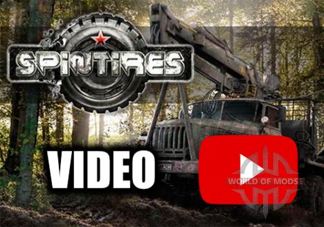 Spin Tires vidéos: trailers, gameplay examen et procédure pas à pas