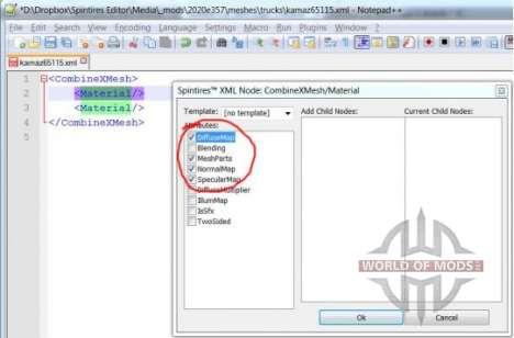 nœud XML de l'édition