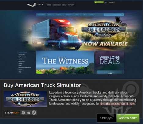 American Truck Simulator ist verfügbar!