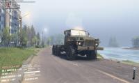 Ural-375 - Strand-Ansicht