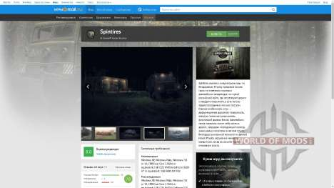 Spintires en magasin Mail.ru