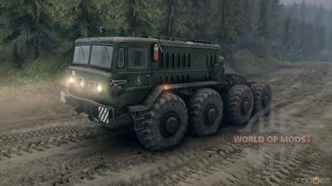 SpinTires Tech Demo v1.1 (13 mai) 2013 RUS et EN