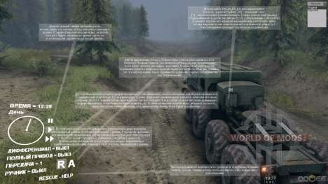 SpinTires-Tech-Demo v1. 1 (Mai 13) 2013 RUS und