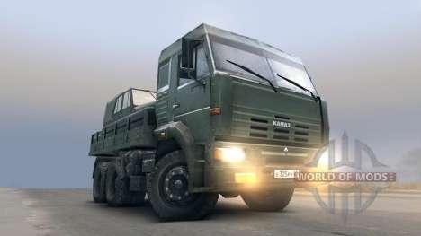 KamAZ-65117 für Spin Tires