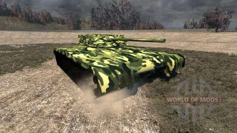Tank für BeamNG Drive