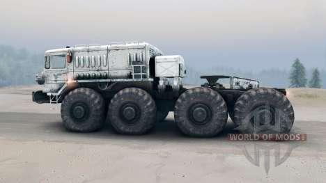 Blanc MAZ-535 pour Spin Tires