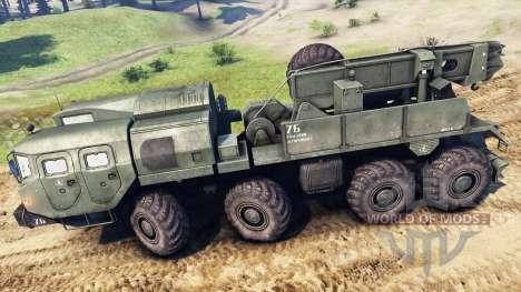 MAZ-7410 für Spin Tires