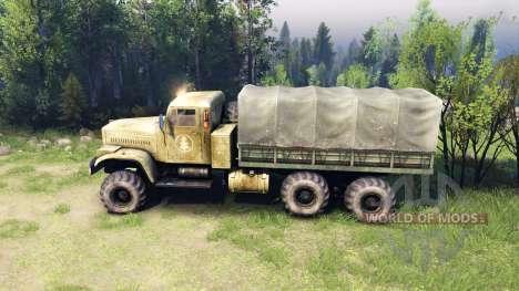 Kraz-255 LPH pour Spin Tires