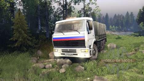 KamAZ trucker für Spin Tires