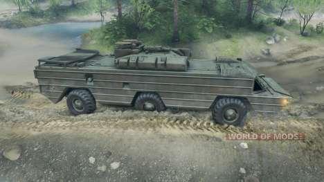 BAZ-5937 (ADMS OCA) für Spin Tires