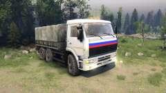 KamAZ camionneur