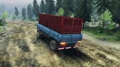 Der trailer ODS-885 v2.2