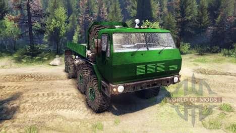 KrAZ-E v2.0 Green pour Spin Tires