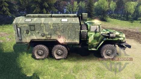 Ural-4320 camo v1 pour Spin Tires