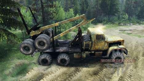 KrAZ-255 vieux pour Spin Tires