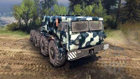 MAZ-535 camo v3 für Spin Tires