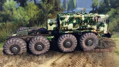 MAZ-535 camo v4 pour Spin Tires