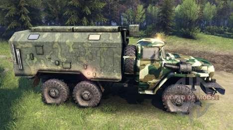 Ural-4320 camo v4 pour Spin Tires