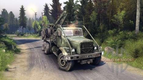 KrAZ-255 route pour Spin Tires