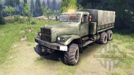 Son nouveau moteur de KrAZ-255 pour Spin Tires