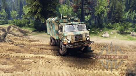 GAZ-66 kung pour Spin Tires