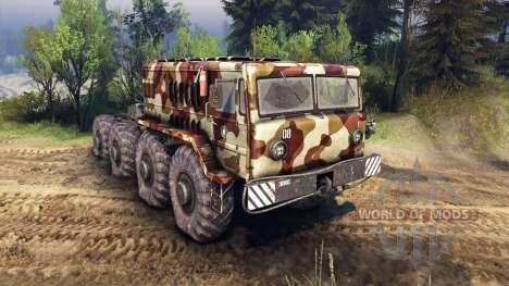 MAZ-535 camo v2 pour Spin Tires