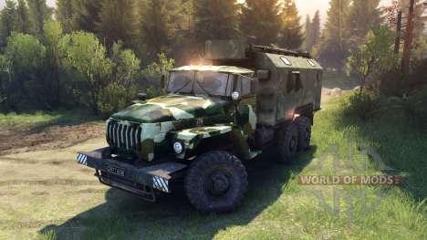 Ural-4320 camo v4 für Spin Tires