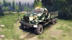 KrAZ-255 camo v4