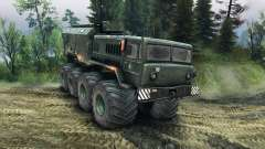 MAZ-535 Monster
