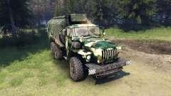 Ural-4320 camo v4