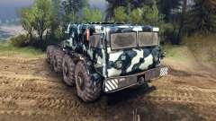 MAZ-535 camo v3