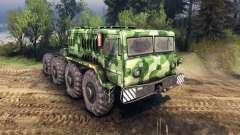 MAZ-535 camo v1