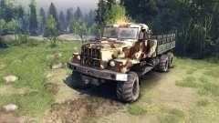 KrAZ-255 camo v2