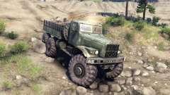 KrAZ-255 Monstre