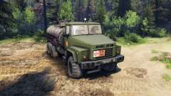 KrAZ-260 et KrAZ-63221 camion (SKVO SIÈCLES)