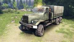 Neue sound-engine KrAZ-255