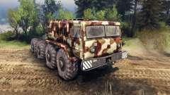 MAZ-535 camo v2
