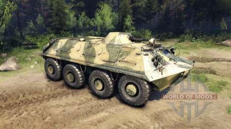 BTR-PB für Spin Tires