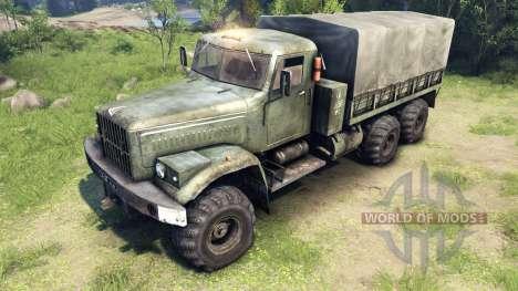 De nouvelles textures pour les roues KrAZ-255 pour Spin Tires