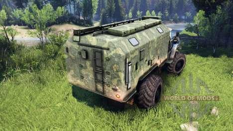 Ural-4320 PTS v1.5 pour Spin Tires