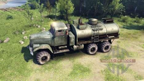 Vert réservoir KrAZ-255 pour Spin Tires