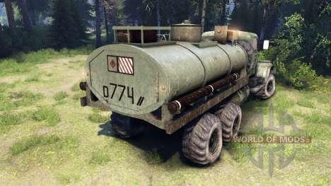 Vert réservoir KrAZ-255 v2.0 pour Spin Tires