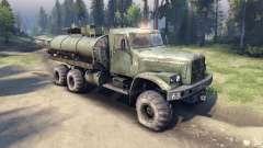 Grünen tank KrAZ-255 v2.0