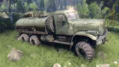 Grünen tank KrAZ-255