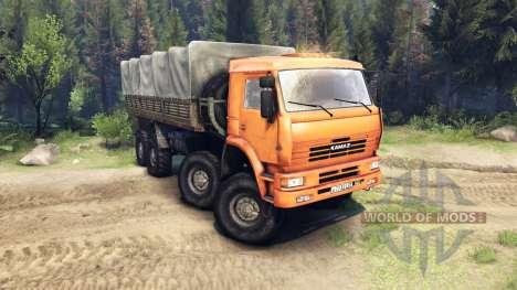 KamAZ-6560, nl für Spin Tires