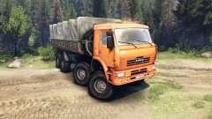 KamAZ-6560, nl