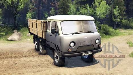 UAZ-DG pour Spin Tires