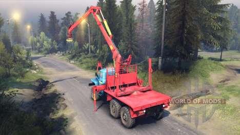 Rouge-bleu de la couleur sur l'Ural-4320 pour Spin Tires